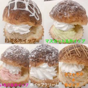 4/3(土)4(日) 週末限定パン!!