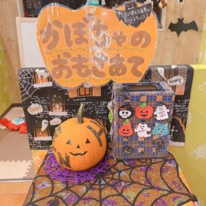 毎年恒例『かぼちゃの重さあて🎃』10/1~10/31